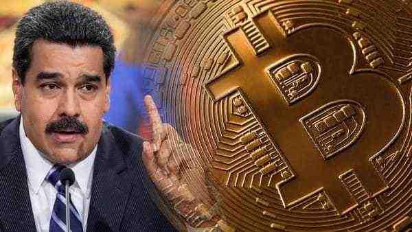 El Petro es Declarado Ilegal en Venezuela y se posterga su Lanzamiento