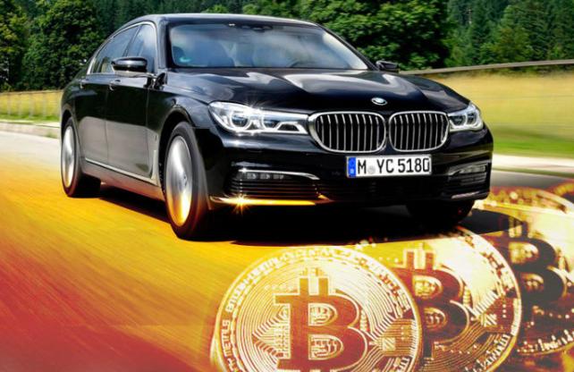 BMW SECOND HAND - bitcoin